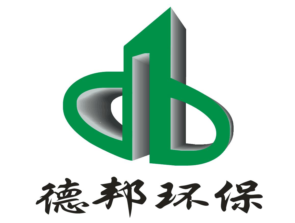 云南德邦环保设备有限公司