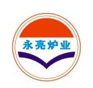 南京永亮炉业有限公司