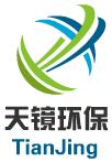 金华市天镜环保科技有限公司