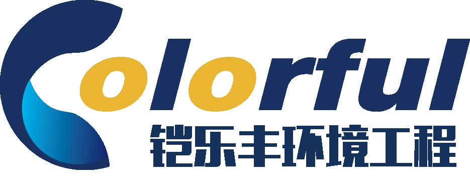 江阴铠乐丰环境工程科技有限公司(孙强)