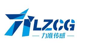 深圳市力准传感器技术有限公司