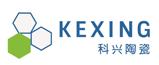 江西省科兴特种陶瓷有限公司