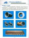 钢衬聚烯烃(PO)系列管件