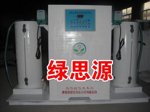 全自動二氧化氯發生器新技術