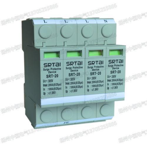 电梯控制系统电源和控制线路防雷设计