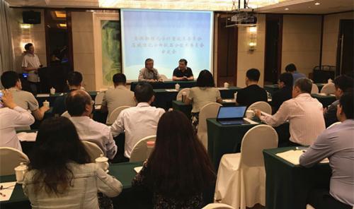 在线理化分析仪器分技术委员会规范审定会在江苏扬州召开