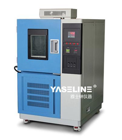 高低温试验箱功能向多功能化发展