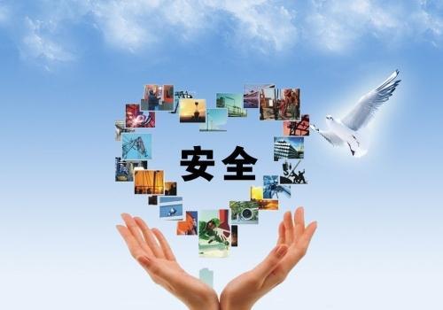 新春佳节 化工行业要加强预防安全事故