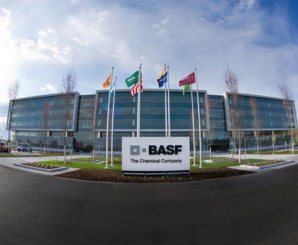 巴斯夫启用发泡热塑性聚氨酯生产设施