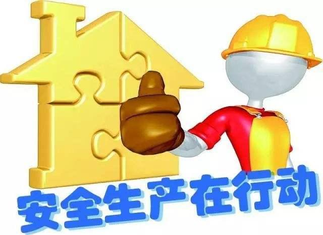 河南建设双重预防体系显成效 上传数据的危化企业达10144家