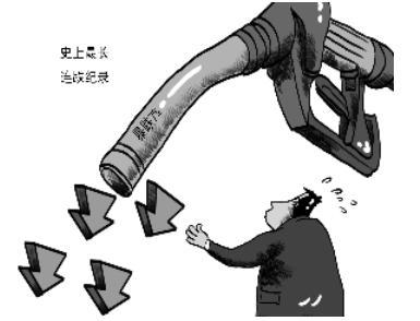 市场担心 油价下跌 化工股受损