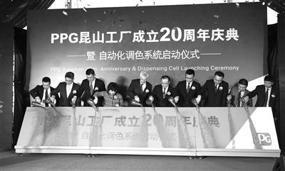 PPG昆山厂建自动化调色系统