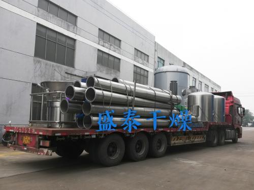 盛泰公司高效沸腾干燥机已装车发货