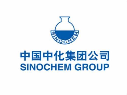 中化集团与中国化工合并又有新动作
