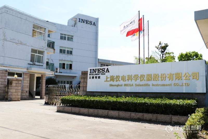 上海仪电科仪被评为2018年度上海市