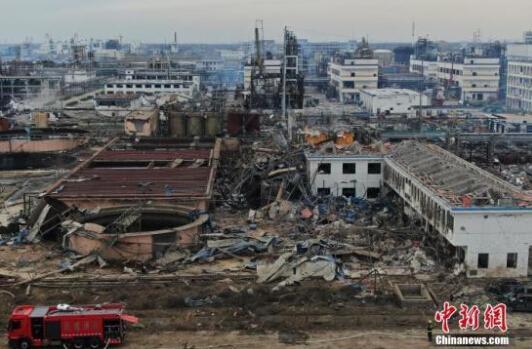 江蘇鹽城響水爆炸事故已致78人遇難