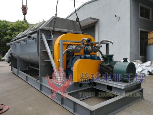 浙江客戶訂購的KJG空心漿葉干燥機裝車發貨
