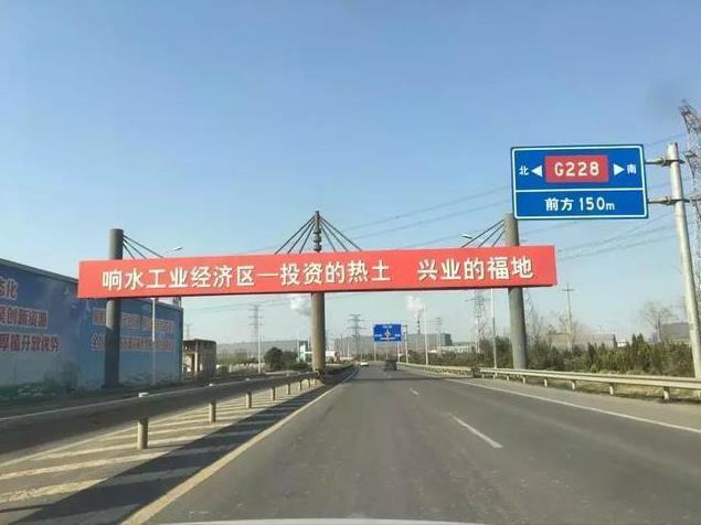 江苏半年前曾被中央环保督察组批评敷衍整改、假装整改
