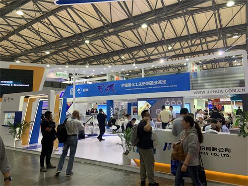 浙江巨化以自身优势推动产业发展