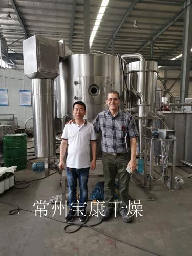 江西省某公司订购的宝康干燥LPG-150型喷雾干燥机发货