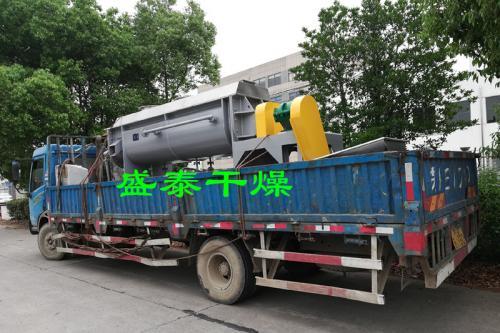 盛泰干燥公司桨叶式干燥机已装车发货
