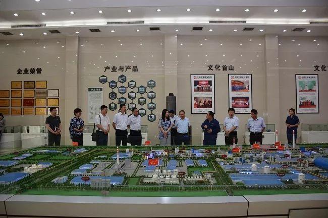 2019化工園區可持續發展調研走進河南