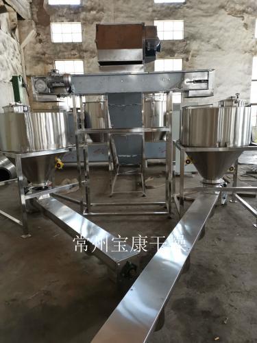 宝康干燥高速混合机生产连线发往青岛某公司