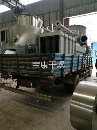宝康干燥XSG-10闪蒸干燥机于今日顺利发货