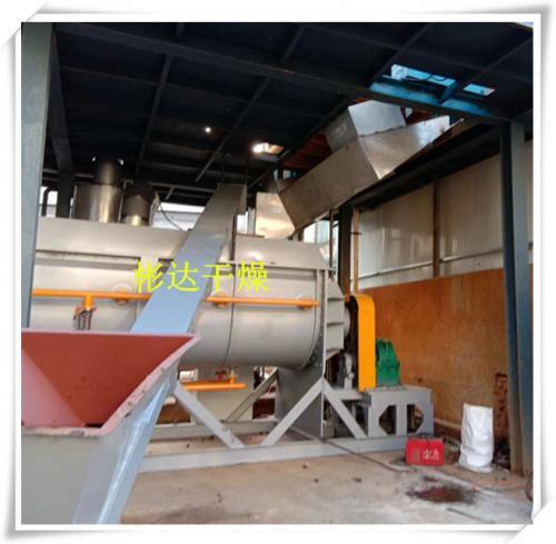 用于鋼廠污泥干燥的槳葉干燥機已完成發貨