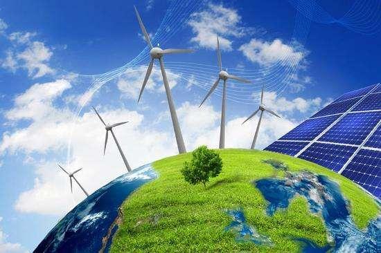 推动清洁能源发展迎重大机遇 能源格局或重塑