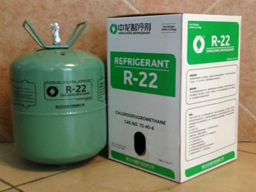 制冷剂R22:旺季即将结束