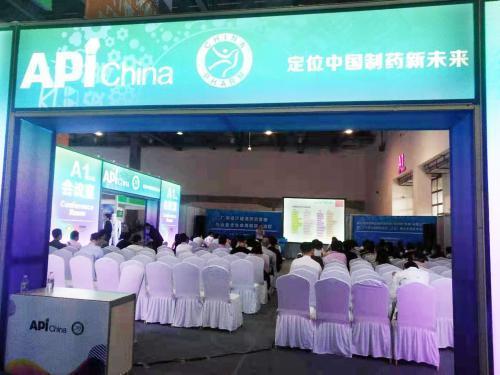 第83届API China参展报道