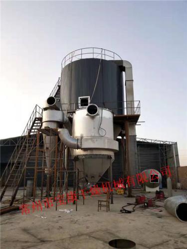 常州寶康的離心噴霧干燥機在山東某化工客戶單位安裝調試