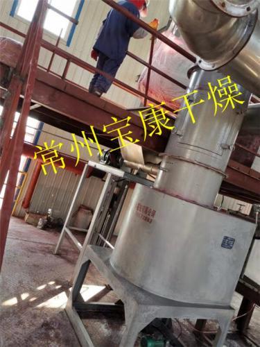常州宝康颜料增白剂闪蒸干燥机发往河北某化工厂安装调试运行