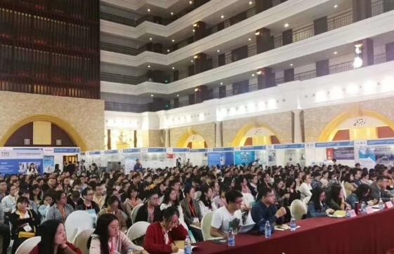 第三期全国制药行业实验室技术展览会圆满召开