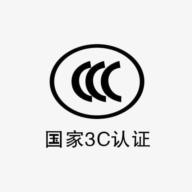 空气能热泵采购注意看3C认证