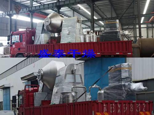 盛泰公司雙錐干燥機成套設備已裝車發貨