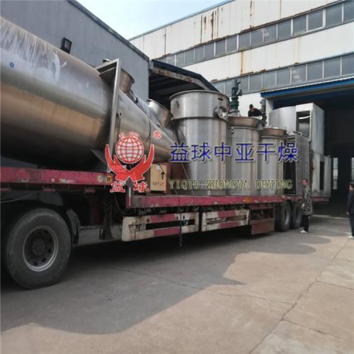 【益球中亚干燥】江西客户订购的SXG-18型旋转闪蒸干燥机(根据客户物料特性设置的整条生产线)已生产完毕至发货现场