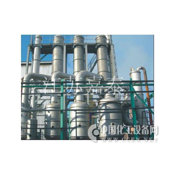 硫酸钠蒸发结晶装置