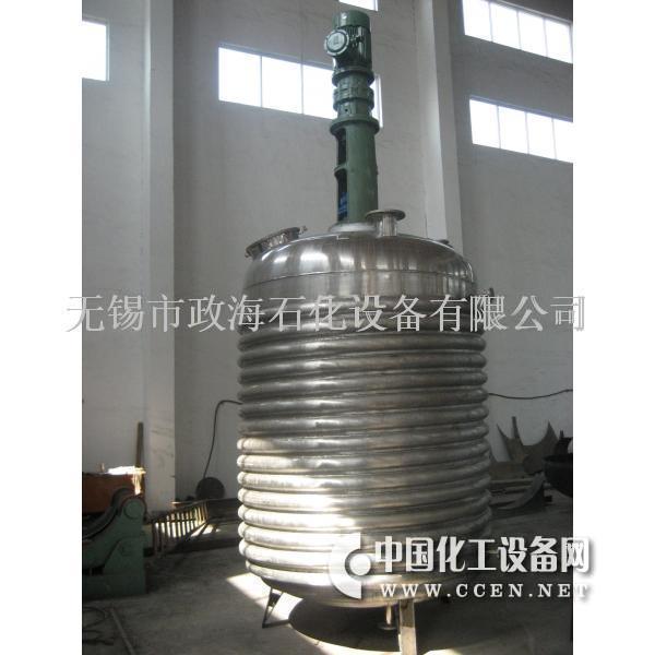 30L-30000L电蒸汽导热油不锈钢反应釜