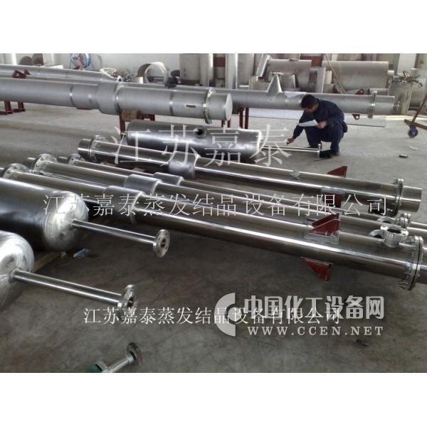 供应硫酸钙蒸发结晶设备