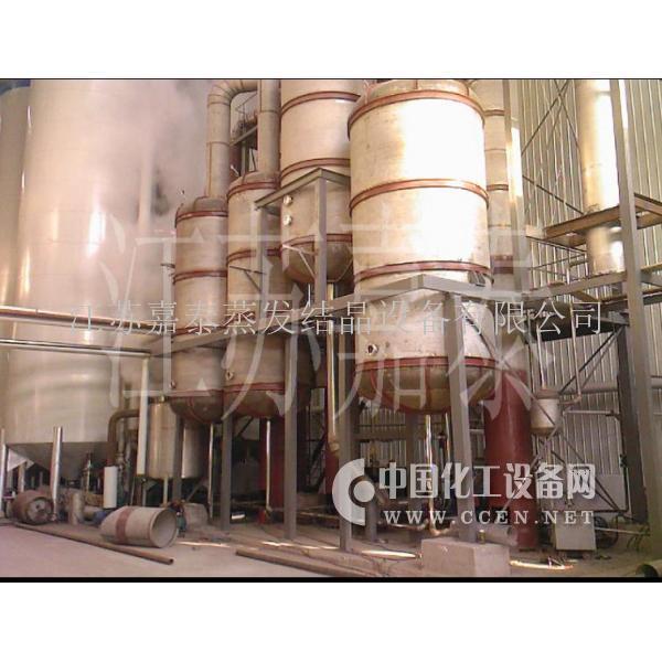 甲胺磷蒸发结晶装置