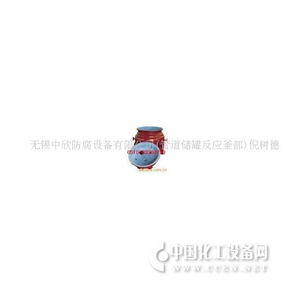 【推荐】钢衬塑储罐,贮罐制造商,反应槽