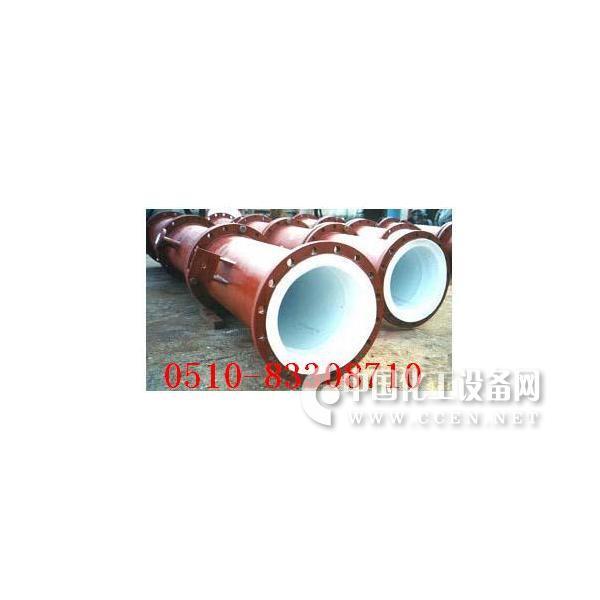 滚塑储管道 钢塑管道 烧碱管道