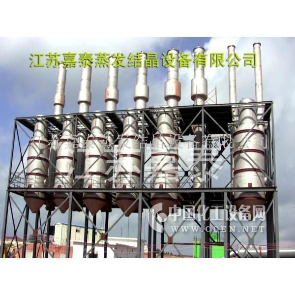供应硫酸镁蒸发结晶设备