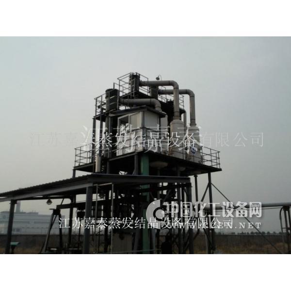 供应硝酸钠蒸发结晶设备