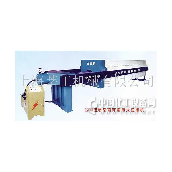 上海压滤机