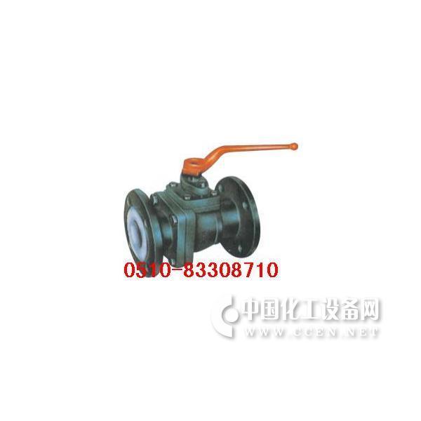 钢衬氟塑料管道球阀