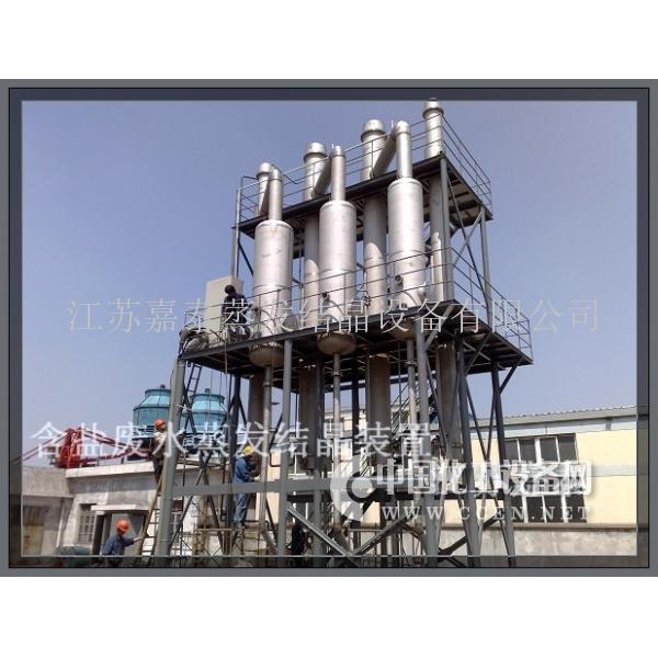 硫酸锌溶液蒸发结晶装置