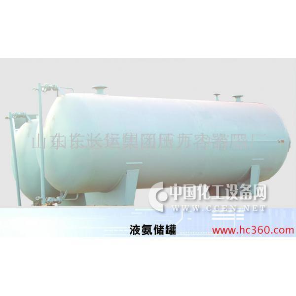 压力塔式-山东长运集团淄博储罐容器厂-中国液氨起重设备图片